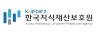 한국지식재산보호협의회